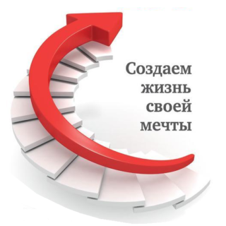 Коллекция правил <br >по улучшению жизни <br>и достижению целей