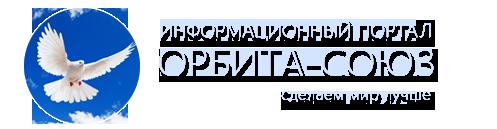 go.os-info.ru